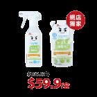 LEC激落君日本製碳酸鈉電解水噴霧400ml + 補充裝 360ml