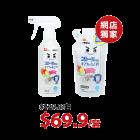 LEC 激落君日本製果酸+乳酸電解水噴霧 400ml + 補充裝 360ml