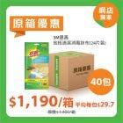 3M思高地板清潔消毒抹布 (24片裝) - 40包