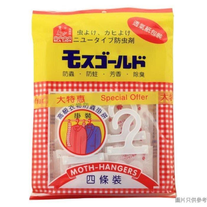 SEA LION海獅牌掛裝防蟲片120g (2包裝)