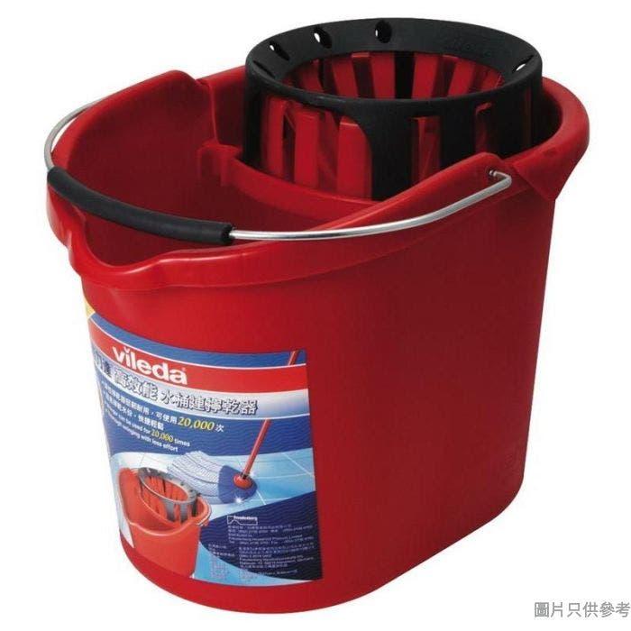 Vileda微力達高效能水桶連擰乾器 - 紅色