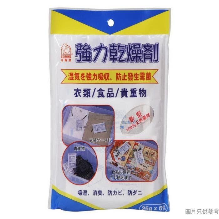 Dolphins海豚牌強力乾燥劑25g (6包裝)