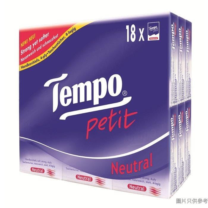Tempo得寶迷你手帕紙巾 (18包裝) - 原味