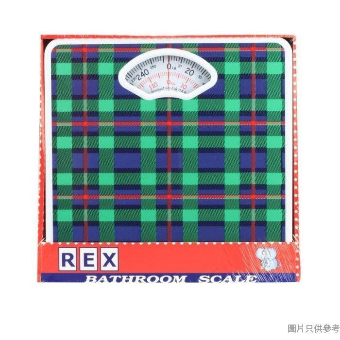 REX機械浴室磅 270W x 260Dmm