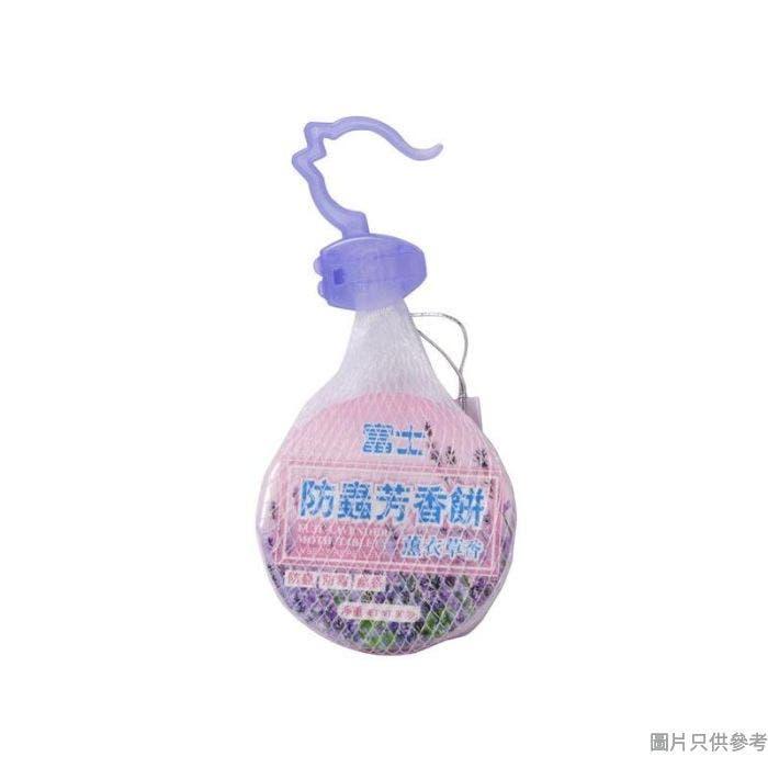 Fuji 富士防霉防蟲芳香網餅 90g - 薰衣草味