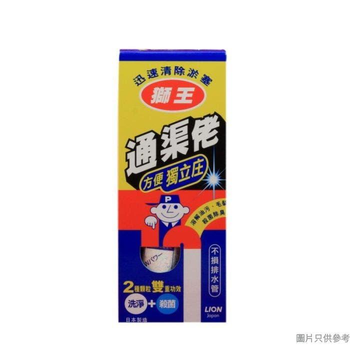 LION獅王日本製通渠佬水管清潔粉劑 (10 條裝)
