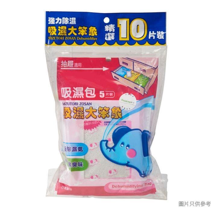 LION獅王吸濕大笨象日本製衣物及抽屜專用吸濕包50g (10片裝)