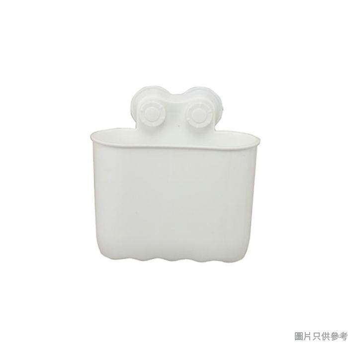 Pricerite實惠塑膠多用途雜物籃附吸盤16.5W x 16.5D x 8.5Hcm (承重2kg)