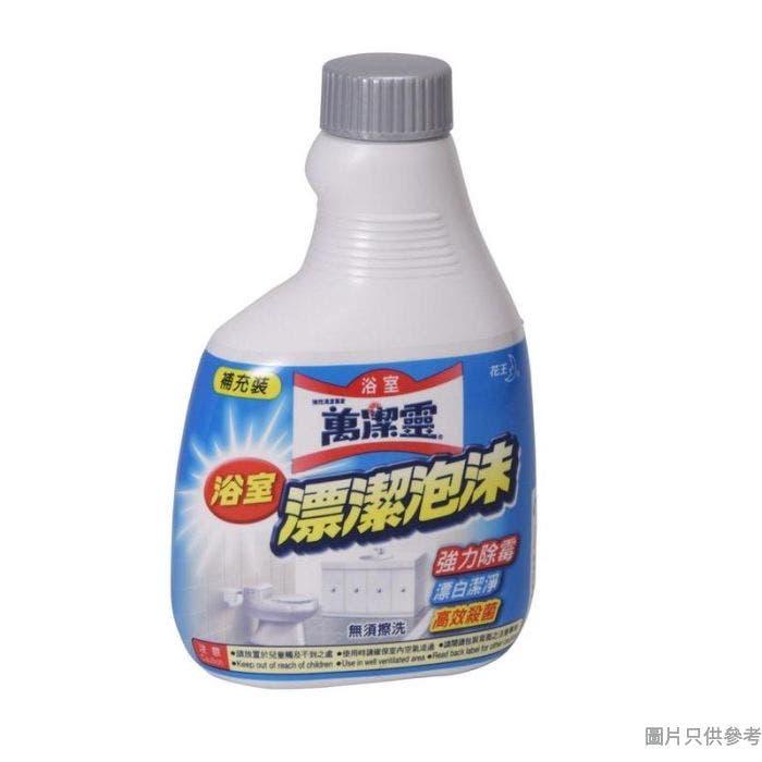 Magiclean萬潔靈日本製浴室除霉漂潔泡沫補充裝400ml