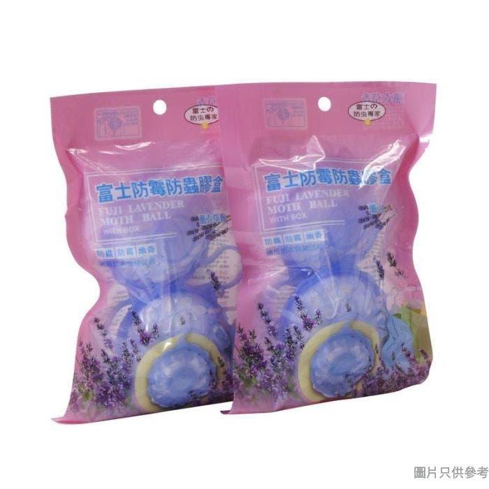 Fuji 富士防霉防蟲膠盒110g (孖裝) - 薰衣草味