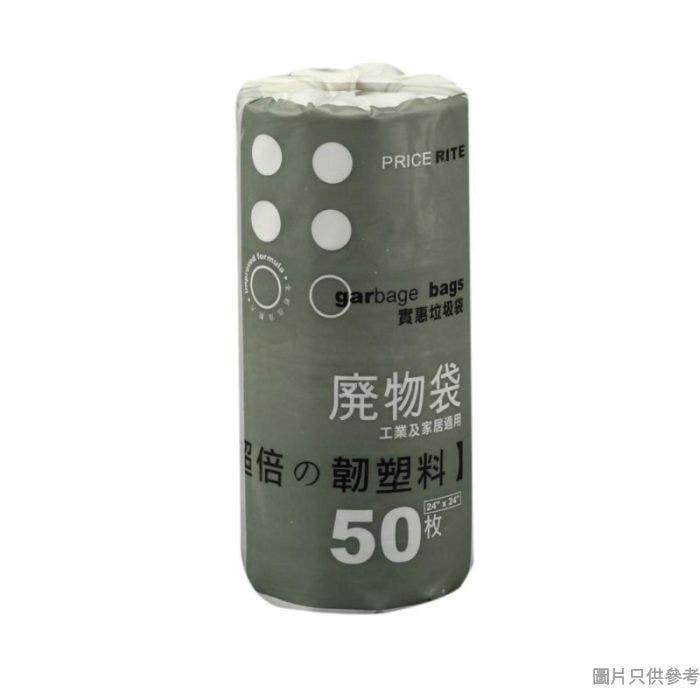 PHL垃圾袋 61W x 61Dcm (50個裝) - 白色