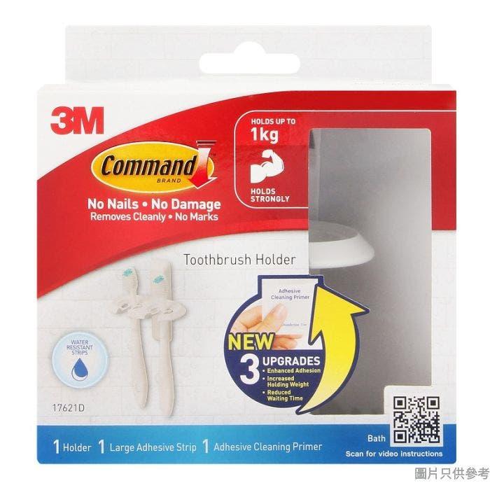 3M無痕防水膠貼牙刷架