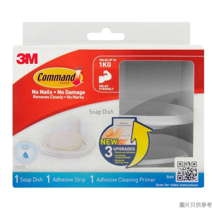 3M無痕防水膠貼肥皂架