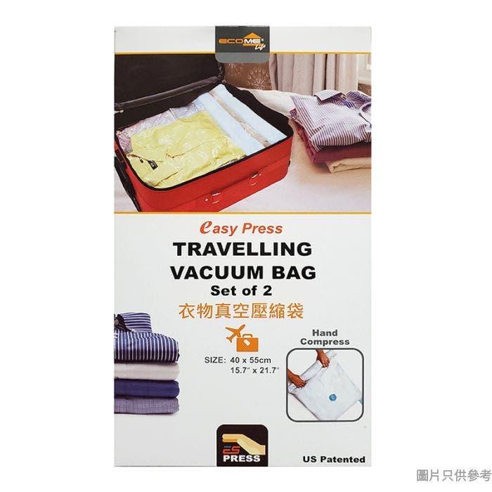 ECOME Life 旅行衣物真空袋 400Wx550Dmm(2件裝)