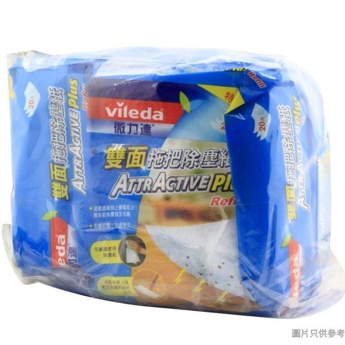 Vileda微力達雙面拖把除塵紙20片(3包裝)