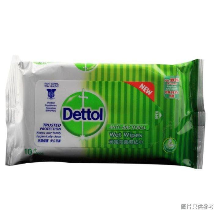 Dettol滴露殺菌濕紙巾#0381530 (10片裝)