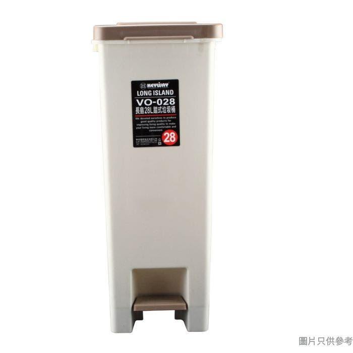 KEYWAY台灣製長方形塑膠腳踏垃圾桶28L