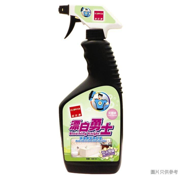 Flower菊花牌漂白勇士500ml  - 花香味
