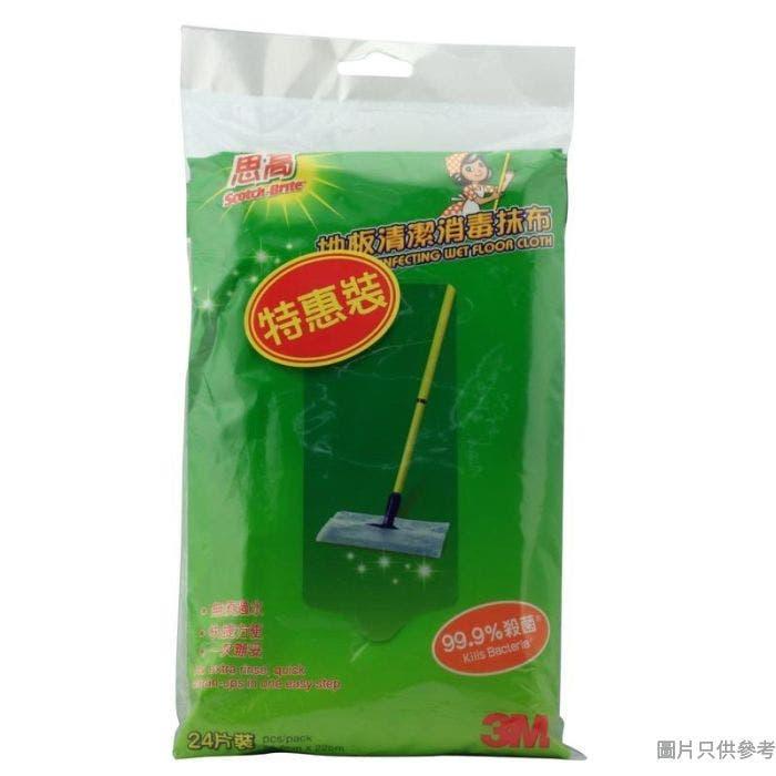 3M思高地板清潔消毒抹布 (24片裝) (孖裝)