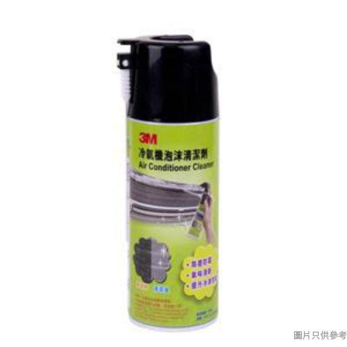 3M思高冷氣機泡沫清潔劑473M思高l (2支裝)