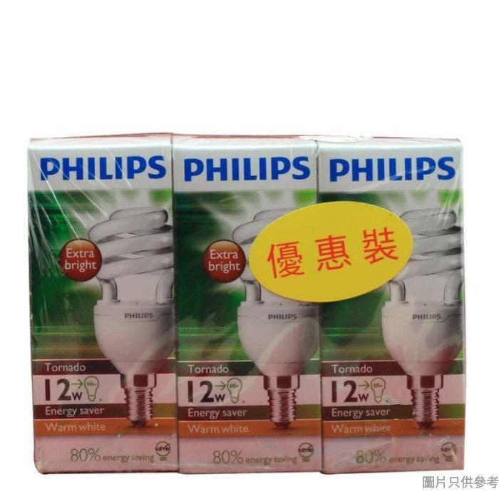 PHILIPS飛利浦12W E14螺頭迷你小旋風慳電膽(3個裝)-暖黃光