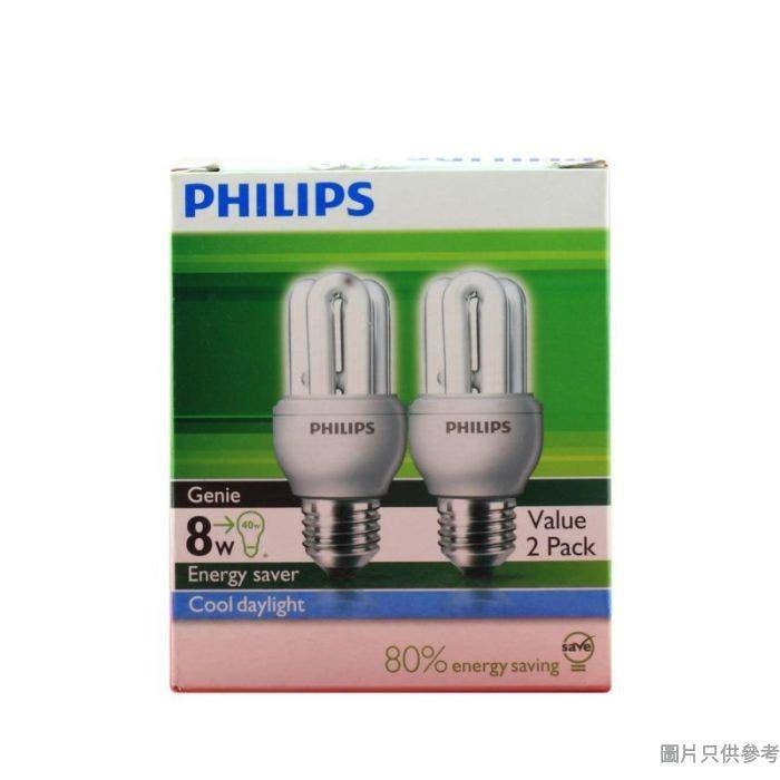 PHILIPS飛利浦8W E27螺頭小精靈慳電膽(孖裝)-冷日光