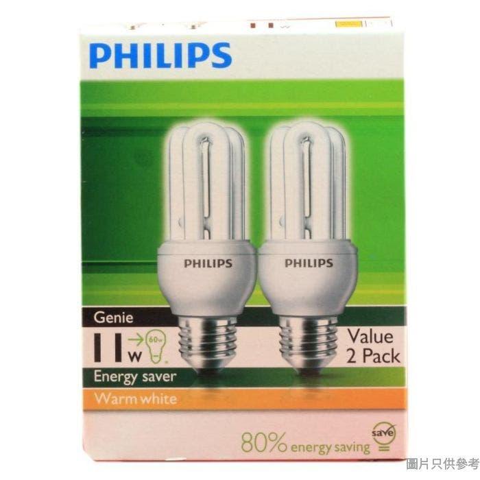 PHILIPS飛利浦11W E27螺頭小精靈慳電膽(孖裝)-暖黃光