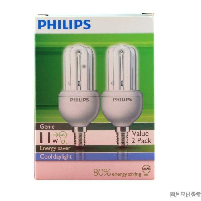 PHILIPS飛利浦11W E14螺頭小精靈慳電膽(孖裝)-冷日光