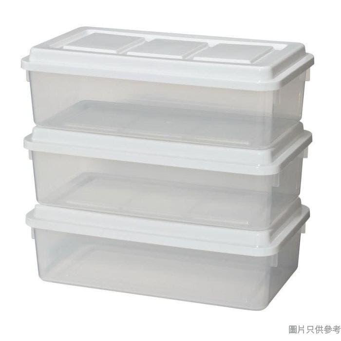 塑膠儲物箱附蓋4L 185W x 330D x 105Hmm (3件裝)  - 白色