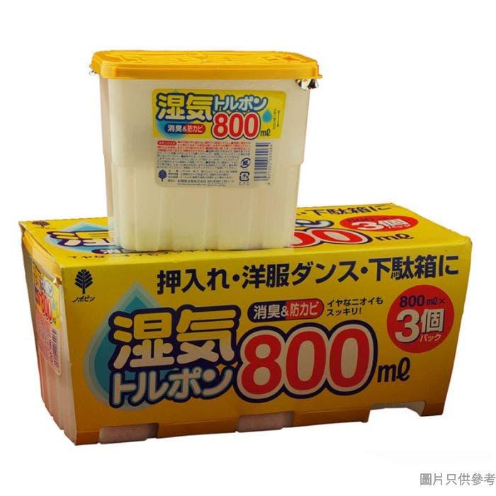 KOKUBO小久保日本製吸濕器800ml (3個裝)