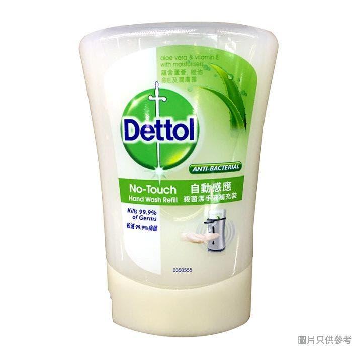 Dettol滴露自動感應潔手液補充裝 250ml - 蘆薈味