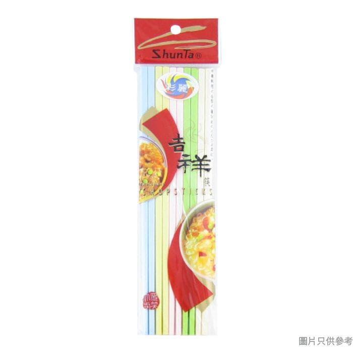 塑膠彩色筷子9.5