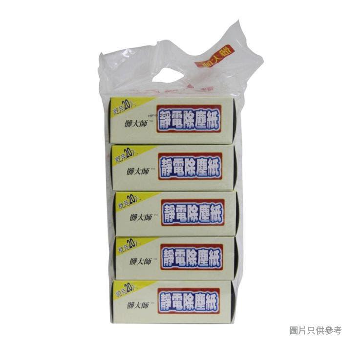 Chang Dah Shin髒大師台灣製靜電除塵紙(5盒裝)