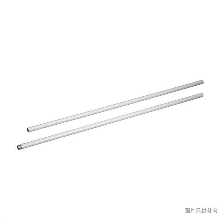 WHITE MESH 接駁鐵通 1800Hmm