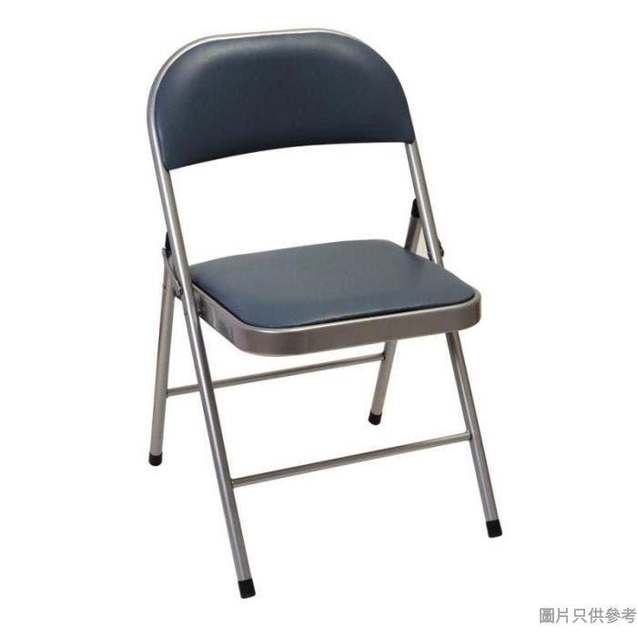 SAMSON摺椅467W x 450D x 773Hmm