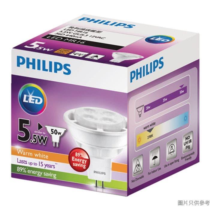PHILIPS飛利浦5.5-50W GU5.3 MR16杯膽 LED - 暖黃光