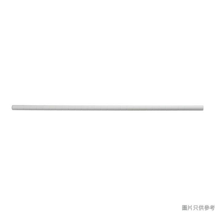 WHITE MESH接駁鐵通 750mm