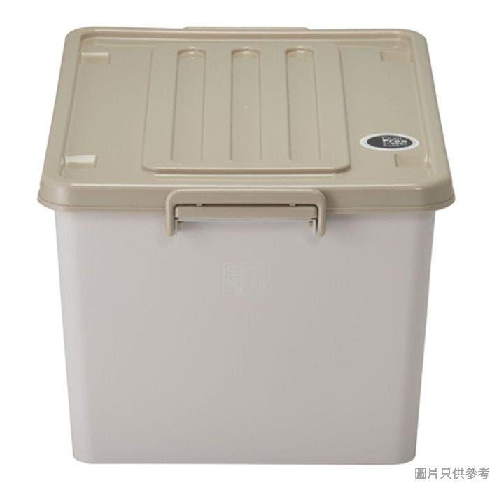 SOHO NOVO塑膠有轆鎖扣儲物箱57L 410W x 590D x 330Hmm - 奶茶色