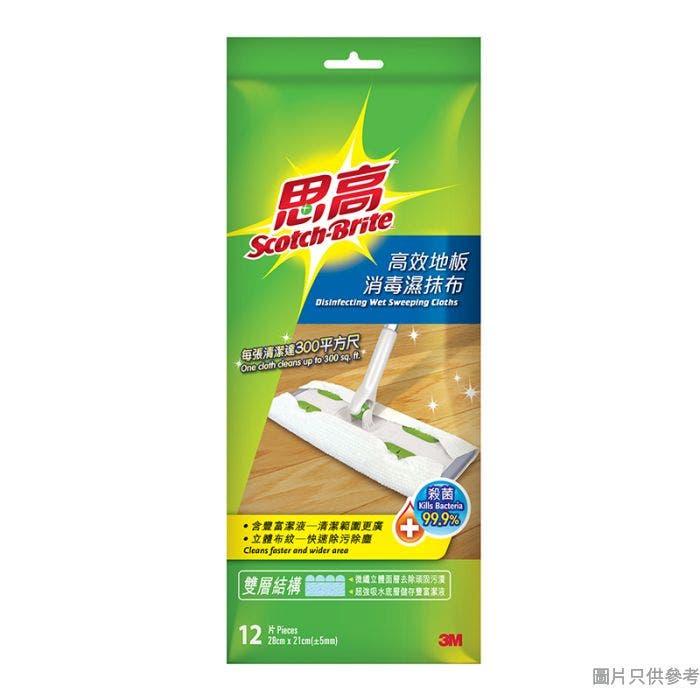 3M思高高效地板消毒濕抹布 (12片裝)