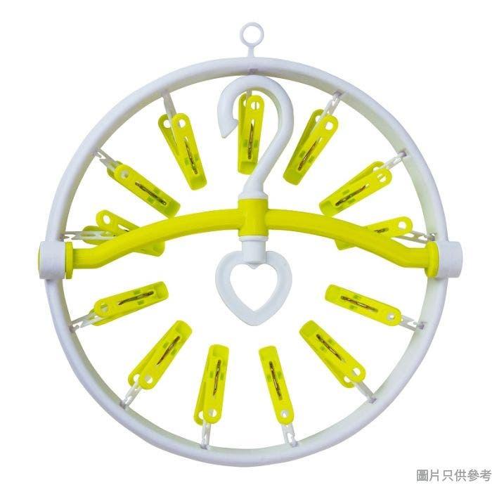 13夾塑膠圓形曬衣架 - 白配綠色