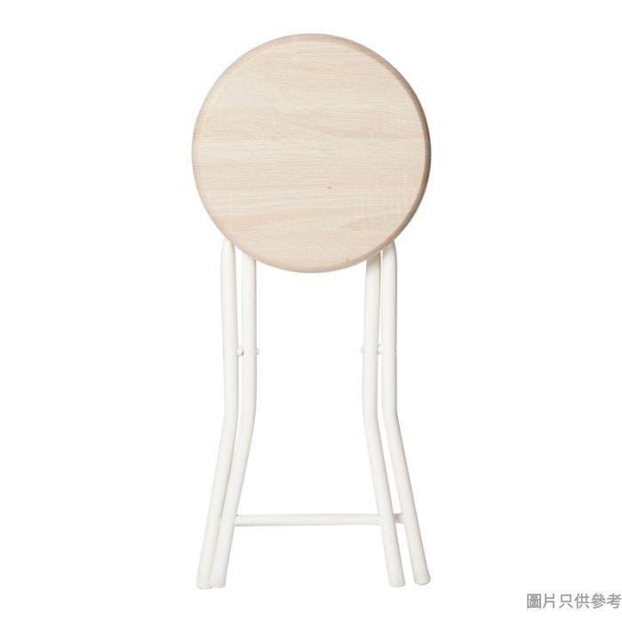 TONO木面鐵腳圓摺凳300W x 300D x 465Hmm - 木紋色配白色