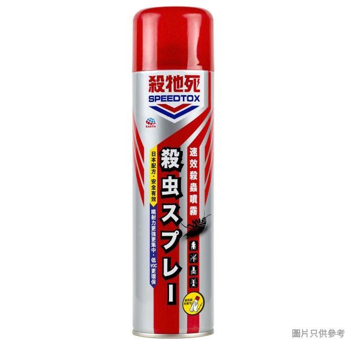 SPEEDTOX 殺牠死日本製速效殺蟲噴霧 450ml