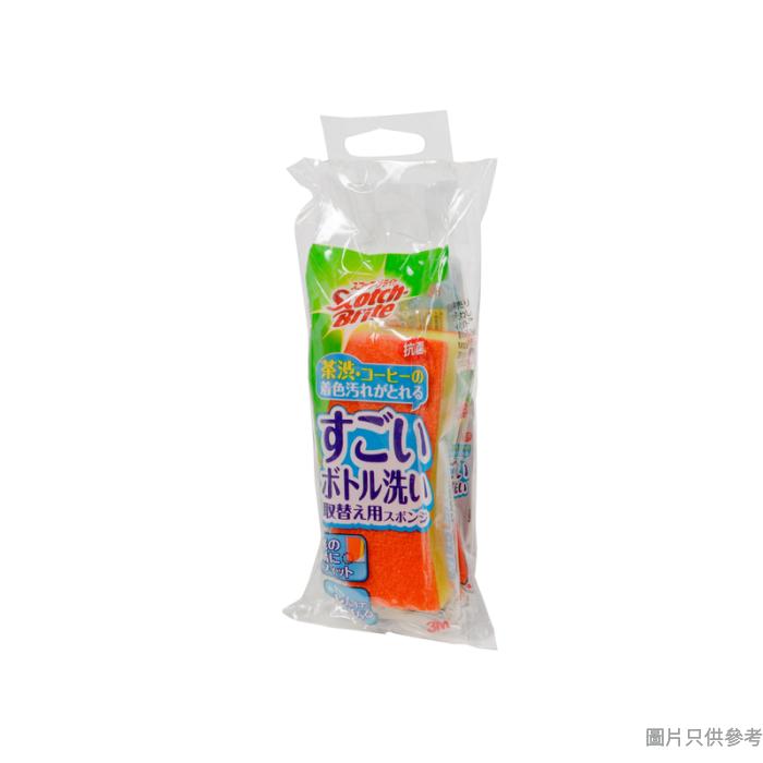 3M思高日本製保溫瓶清潔刷替換裝
