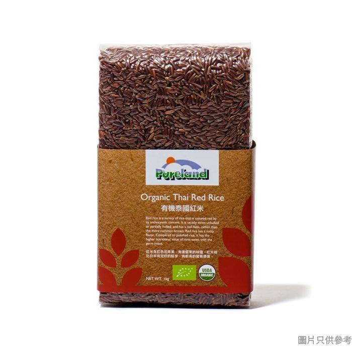 天朗有機紅米 1kg