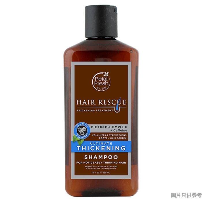 Petal Fresh 豐密厚髮有機洗髮液 - 355 毫升