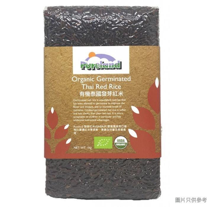 天朗有機發芽紅米 1kg