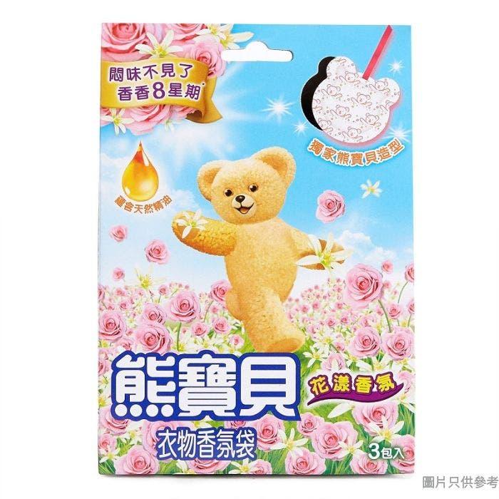 熊寶貝清花漾香氛袋 21g