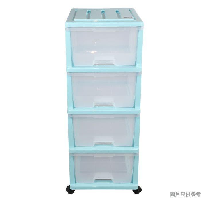 4層塑膠層櫃535W x 400D x 1020Hmm KD499 - 藍色