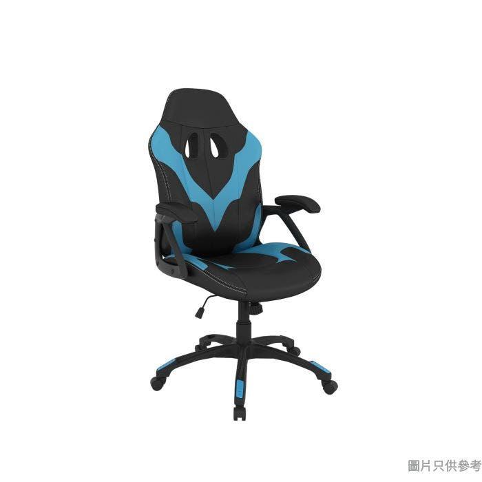 SERIO 高背跑車型扶手轉椅690W x 690D x 1205HMM