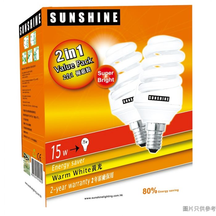 SUNSHINE 陽光15W E27螺頭 慳電膽 (孖裝)S03D15E27D-D - 白光